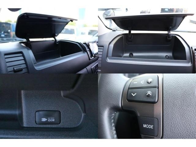 助手席側ダッシュボードには収納付き!新車時オプションのAC100V電源コンセント付き!ステアリングオーディオスイッチでナビ操作もハンドルを握ったまま可能です♪