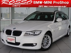 BMW 3シリーズツーリング の中古車 320i 埼玉県上尾市 79.6万円