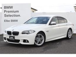 BMW 5シリーズ 523d Mスポーツ ディーゼルターボ F電動シート 純正地デジ クルコン