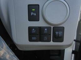 さまざまな快適装備・機能も搭載!安全・安心に配慮されたお車です。
