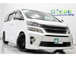 トヨタ ヴェルファイア 2.4 Z ゴールデンアイズ 4WD 8型HDDナビ 後席モニター車高調 レイズ20AW