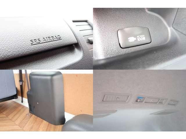 メーカーオプションで助手席エアバック・アクセサリーコンセント(AC100V)・リヤヒーター・リヤクーラー