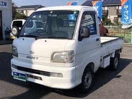 ダイハツ ハイゼットトラック 660 スペシャル 3方開 4WD 5MT エアコン パワステ ラジオ 軽トラ