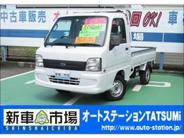 スバル サンバートラック 660 TCプロフェッショナル 三方開 4WD エアコンパワステ付/作業灯/5MT/
