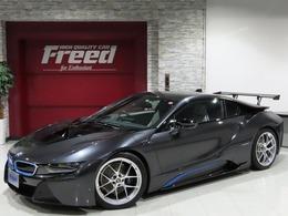 BMW i8 ベースモデル BBS20W 3Dデザインエアロ 下取車