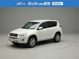 トヨタ RAV4 2.4 スタイル トヨタ認定中古車