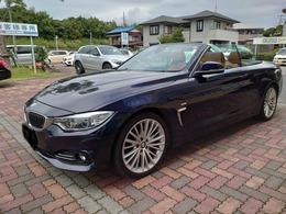 BMW 4シリーズカブリオレ 435i ラグジュアリー 4シーター電動ハードトップオープン ACC