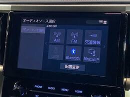 【純正ディスプレイオーディオ】スマホをクルマとつなぐだけで、おなじみのアプリをディスプレイオーディオ上で使用可能に!画面タッチ操作はもちろん、ハンズフリー通話など声でも各種機能を操作できます。