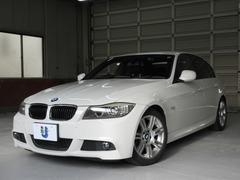 BMW 3シリーズ の中古車 320i Mスポーツパッケージ 埼玉県蓮田市 75.8万円