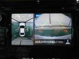 車を上方から見下ろした様に確認する事が出来るアラウンドビューモニタが装備されています。車全体を確認する事が出来ますので縦列駐車や狭い駐車スペース等で安心して頂けます。