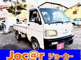 ダイハツ ハイゼットトラック 660 スペシャル 3方開 5MT AC 三方開