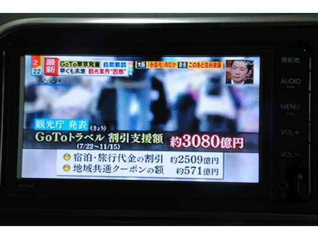 【ワンセグTV付き】デジタル放送も受信できます。長旅のお供に!