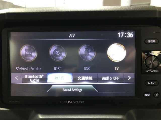 Bluetooth対応なので携帯と接続して好きな音楽をかけてドライブ(^^♪