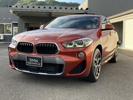 BMW X2 sドライブ18i MスポーツX DCT スペアキー有 点検整備記録簿付