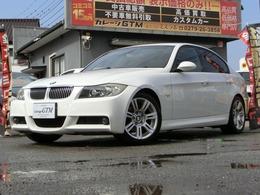 BMW 3シリーズ 320i Mスポーツパッケージ 6速MTアーキュレーマフラーHETCIDライトETC