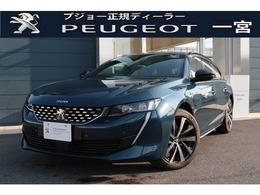 プジョー 508SW GTライン 新車保証継承 元試乗車