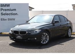 BMW 3シリーズ 320i スポーツ 黒革 Rカメラ&PDC シートヒーター