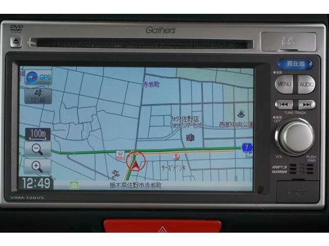 ホンダ純正ギャザズメモリーナビ VXM-128VS CD/DVD AM/FM ワンセグ USB バックカメラ 対応