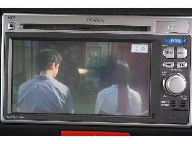 ワンセグTVもついているので車内で地上放送番組が見られます!渋滞時や休憩時、退屈をしのげますね!ニュースなども見れるので災害情報や渋滞情報をTVからも確認できます。
