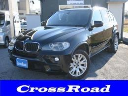 BMW X5 3.0si Mスポーツパッケージ 4WD /HDDナビ/サンルーフ/黒革S/Bカメラ/19AW