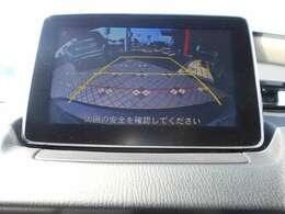 バックカメラ付き:駐車の際、これがあれば運転に自信が無い方もこれで安心です!一度使うと手放せない装備です!
