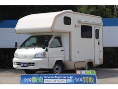 トヨタ タウンエーストラック の中古車 バンテック アトム タイプB 茨城県つくば市 199.0万円