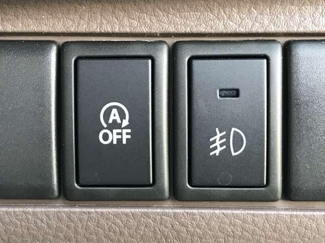 『アイドリングストップ』!停車時の無駄なガソリン消費をストップ!低燃費実現への第1歩です。