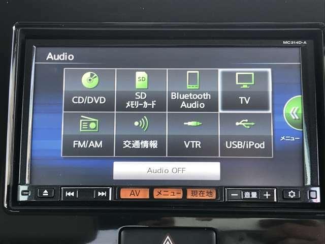 Bluetooth機能付き!無線で車内もスッキリします。DVD再生可能!車内でミュージックビデオ・映画等、楽しめます。