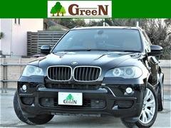 BMW X5 の中古車 3.0si Mスポーツパッケージ 4WD 神奈川県横浜市都筑区 135.0万円