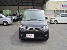 車検R3年6月30日・お支払い総額32万円です。ご来店の際にはご連絡下さい。