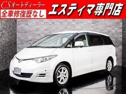 トヨタ エスティマ 2.4 アエラス Gエディション 両自動スライドドア 後席モニター HDDナビ