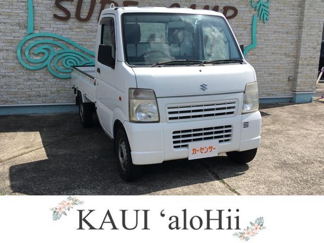 ご覧頂き誠にありがとうございます。兵庫県三木市ネスタリゾート神戸近くにございます新ジャンルな車屋さん KAUI'aloHii(カウイアロヒ)です。