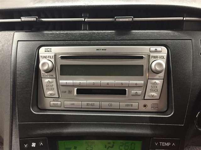CD付き! 音楽をかけて、ドライブに出かけよう(^^) 長時間のドライブも、お気に入りの音楽があれば退屈知らずですね!
