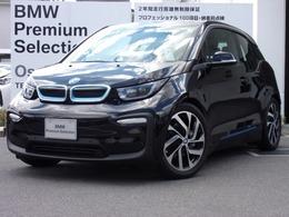 BMW i3 スイート レンジエクステンダー装備車 パーキングサポートP シートヒーター