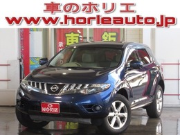 日産 ムラーノ 3.5 350XV FOUR 4WD 1オナ純正ナビS/Bカメラ本革電動暖シート