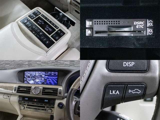 安全装備ミリ波レーダープリクラッシュシステム搭載!!衝突安全システムとなりドライバーをお守りするシステムです。セットで追尾機能付きレーダークルーズコントロールも同時搭載!!