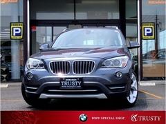 BMW X1 の中古車 sドライブ 20i xライン 神奈川県厚木市 115.0万円