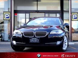 BMW 5シリーズツーリング 523i ハイラインパッケージ 後期2Lエンジン  ブラウン革 1年保証