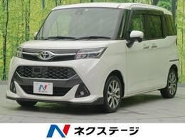 トヨタ タンク 1.0 カスタム G-T 衝突軽減 SDナビ ターボ 両側電動ドア