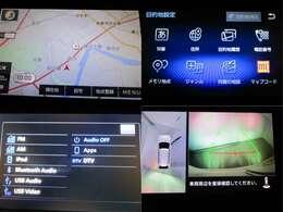 8インチと大型画面のスマートフォン連携ナビゲーションです。携帯電話やオーディオとBluetoothで接続しますと、音楽など再生できます♪