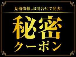 県内最大の三菱認定中古車専門店 クリーンカー福島本内!商談、車両状態の詳細は、お電話やメールでも対応しております。在庫にない車両も全力でお探し致します。お気軽にご相談下さい!