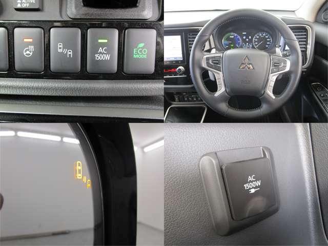 人気オプションの三菱リモートコントロール AC100V電源(1500W)後側方車両検知警報システム、レーンチェンジアシスト付き ワンオーナー☆禁煙車(弊社で使用したPHEVです)
