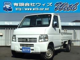 ホンダ アクティトラック 660 SDX Tベルト交換済 荷物作業灯付き AM/FM