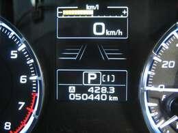 走行距離はおよそ50,500km
