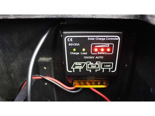メーカーオプションパナソニック製120Wソーラーパネルセット・ソーラーチャージコントローラー付き