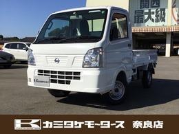 日産 NT100クリッパー 660 DX 軽自動車・パワステ・UVカットガラス