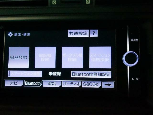 Bluetooth接続出来ます!