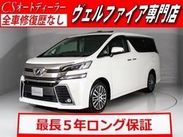 トヨタ ヴェルファイア 3.5 ZA Gエディション 黒本革/サンルーフ/JBL/後席モニター/両自