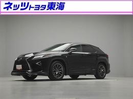 レクサス RX 450h Fスポーツ 4WD 衝突被害軽減ブレ-キ バックモニタ-