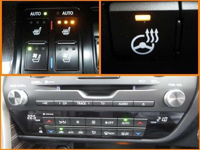 ★オ-トエアコン&シ-トヒ-タ-&ベンチレ-タ-&ステアリングヒ-タ-★温度設定するだけで自動的に調整してくれます、寒い日は暖かいシ-トとハンドルで、暑い日は涼しいシートで快適運転をサポ-ト。